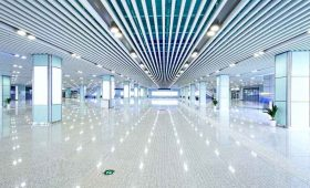 What is Led light and its advantages